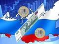 В России снизился ВВП