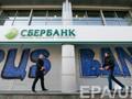 Что означают санкции против российских банков в Украине