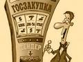 Украинский закон о госзакупках огорчает ЕС