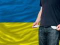 Крупный должник Укрнафты решил обанкротиться