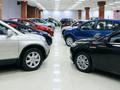 В Украине началась сезонная распродажа автомобилей
