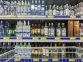 Кабмин повысил стоимость алкоголя: опубликованы цены