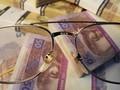 Как отразится отмена пенсионного налога на украинцах и бюджете страны