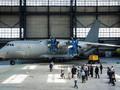 Россия отсудила 2,81 миллионов долларов у предприятия Антонов