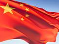 Денежная инъекция: сколько Центробанк Китая влил в финансовую систему страны