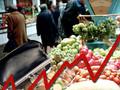 Как выросли цены за 2010 год?