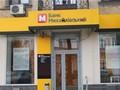 Возобновлены выплаты вкладчикам банка Михайловский