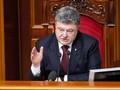 Снижение акциза на б/у авто: Депутаты опасаются, что Порошенко наложит вето на закон