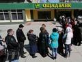 Укрпочта поборется с Ощадбанком за пенсионеров