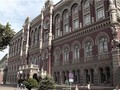 Совет Нацбанка будет наблюдать за Гонтаревой