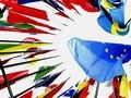 ЕС даст Украине 470 млн евро на реформы