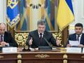 Жду от Рады ряда законов по упрощению ведения бизнеса - Порошенко