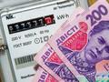 С 1 марта в Украине подорожает электроэнергия для населения