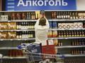 Украинцы активно покупают алкоголь к Новому году