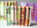 Fitch понизило рейтинг Украины с