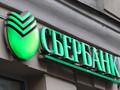 Сбербанк России не планирует продавать украинскую