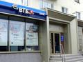 Банк ВТБ пока не собирается продавать украинскую