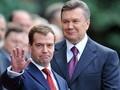 Янукович и Медведев встретятся 18 октября