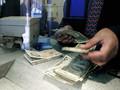 Курсы валют НБУ на 22 марта