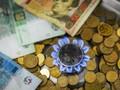 Чем обернется повышение тарифов для украинцев - эксперт