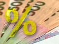 НБУ намерен сократить денежную базу до 7,5% ВВП