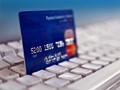 УкрСиббанк временно приостановит интернет-банкинг