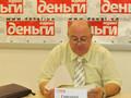 Украинцам разрешат не платить за бестолковость ЖКХ