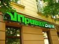 К Евро-2012 в Украине появится PayPass