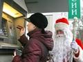 Что приготовили банки украинцам к Новому году