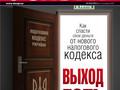 Анонс нового номера журнала