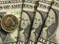 Курсы валют от Нацбанка на 18 октября