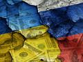 Украина готова покупать газ у России - еврокомиссар