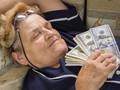 МВФ советует Украине обновить пенсионную систему