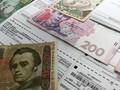 Мелочь, а приятно: В Украине появился еще один способ экономии на коммуслугах