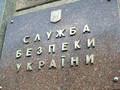 СБУ провела обыск в мерии Киева