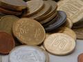 НБУ чеканит монеты в обычном режиме