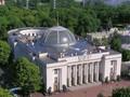 Рада приняла законопроект о минимизации негативного влияния на стабильность банковской системы