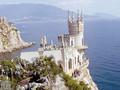 Крым вводит сервис all inclusive