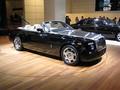 Названы самые дорогие автомобили в Украине