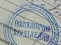 В Украине может измениться порядок оплаты больничных листов