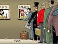 Кредиты на развитие бизнеса обещают дать