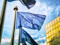 ЕС намерен выделить Украине 600 миллионов евро