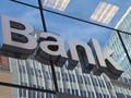 Platinum Bank хотят ликвидировать