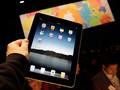 Apple продала около миллиона планшетов iPad 2