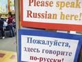 Россияне будут чувствовать себя в Италии как дома