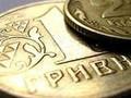 Наличные курсы валют в банках регионов на 17 сентября