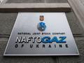 Изменения в Уставе НАК Нафтогаз не согласовали с Минэкономразвития