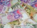 ПриватБанк получил рефинанс на 15 миллиардов гривен