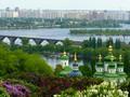 Что ожидает Киев и киевлян в 2025 году?