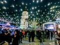 Что к Новому году закупают украинские власти